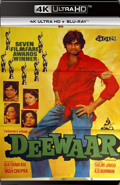 Deewaar (1975) 4K BluRay Rip HDR10 HEVC DTS HDMA 5 1 ESub DUS Exclusive