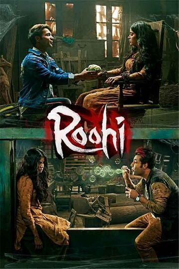 Roohi (2021) 1.45GB - 13PDVDRip - x264 - AC3-DUS Exclusive