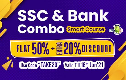 ssc-bank2020206dea411c8709b4b.jpg