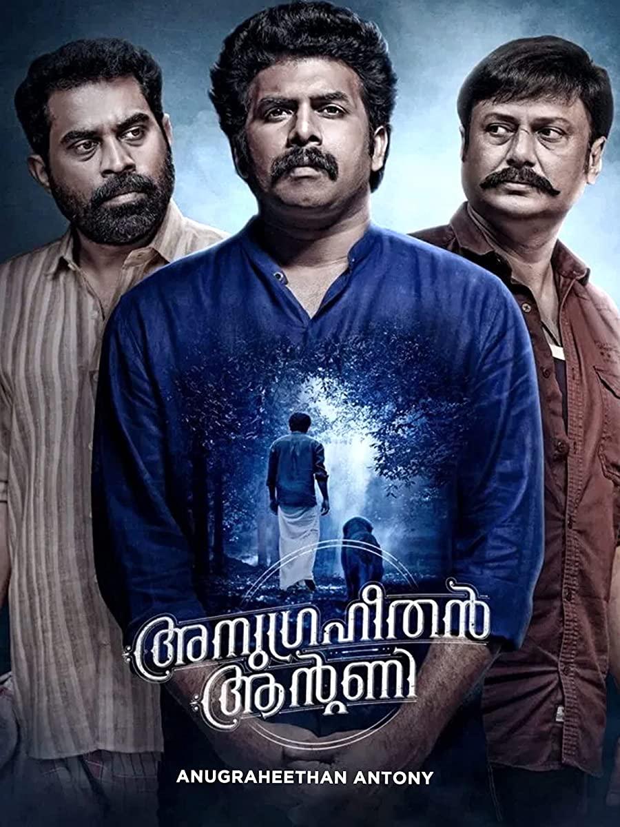 Anugraheethan Antony (2021) Malayalam